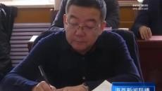 海西州政府 试验区管委会与北京利尔高温材料股份有限公司座谈