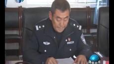 海晏县举办野生动物保护社区共管培训班