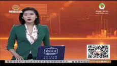 民生天下 2018-11-04
