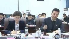 王振昌在州委常委(扩大)会议上强调 深化思想认识 提高政治站位 扎实有效推进机构改革工作