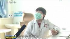 冬季流感病高发 预防为主健康行