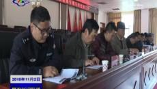 班玛县开展扫黑除恶专项斗争宣传工作