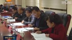省农牧督察组来德令哈市督查指导农牧区集体产权制度改革工作