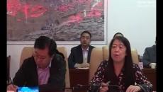 2018年门源县医改领导小组第二次会议召开