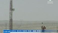 青海油田步入油气开发和绿色矿区建设同步发展轨道