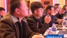 柴达木循环经济试验区环保安全业务提升培训班在格尔木市举办