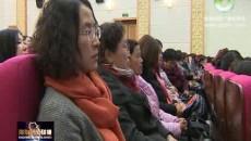 海东新闻联播 20181115