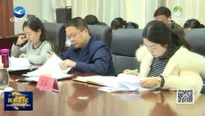 省督查组在刚察县督导检查农牧区集体产权改革工作