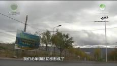 大美青海 20181116