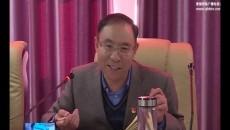 门源县第四季度安全生产工作会议召开