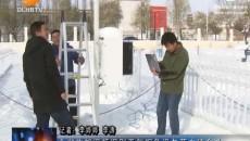 全省首部视频识别天气现象设备落户德令哈