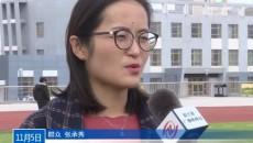 """都兰县举办首届""""民族团结一家亲""""全民健身职工运动会"""