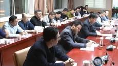 州政府召开会议 迅速传达学习省委省政府 主要领导在黄南州调研时的讲话精神