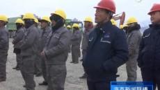 三江源国家公园可可西里格尔木基地项目正式启动建设