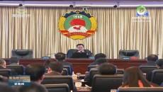 省政协党组理论学习中心组举办学习宪法专题讲座