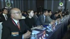 """""""数字青海""""科技论坛暨""""三江源国家大数据基地""""发布会在西宁召开"""