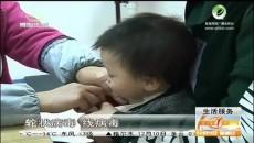 儿童冬季谨防肠胃疾病