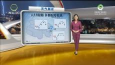 天气预报 20181228