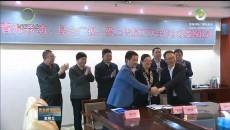 青海IPTV业务实现三大运营商全覆盖