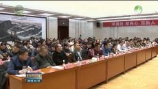 2018青海广播电视新闻协作会在海西州德令哈市召开