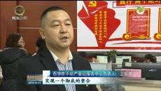 西宁市 :优化营商环境为企业发展添动力