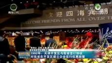 1992年:天津开发区与我省签订协议 对我省在开发区建立企业实行优惠政策