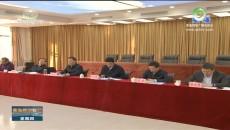 刘宁在省农业农村厅 省工业和信息化厅 省教育系统调研时强调 振奋新精神 展现新作为 在新起点上加快新青海建设