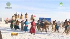 第十六届内蒙古冰雪那达慕开幕