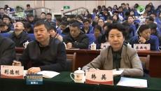 王建军在青海民族大学宣讲全国教育大会精神时寄语大学生 乘着新时代的浩荡东风放飞青春梦想 担当强国使命