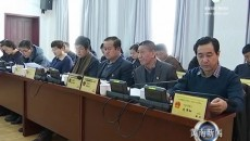 黄南新闻联播 20181231