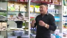 海北新闻联播 20190125