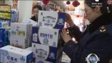 泽库县市监局开展节前各类市场检查工作
