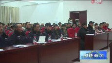祁连县举办人民调解员培训班