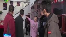 门源县教育局联合多部门对全县校外辅导机构进行检查