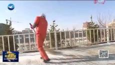 刚察县迎来降雪天气 环卫工人及时清扫积雪