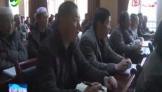 门源县举办新型职业农牧民培训班