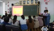"""黄南州中学举行""""诚信教育""""系列活动"""