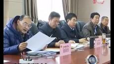 黄南州掀起学习全州宣传思想工作会议热潮