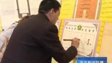天峻县举办残疾人技能比赛