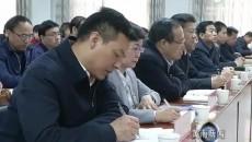 黄南州召开州委常委(扩大)会议 深入学习中央和省委有关会议精神