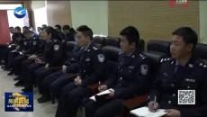 公安部慰问组来刚察县公安局开展慰问活动