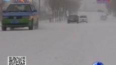 海南州迎来2019年第一场雪