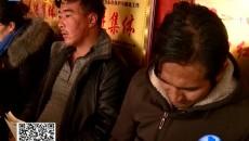 张文魁深入同德县、贵南县开展调研慰问活动