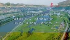 江源扫描 20190127