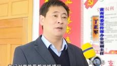 黄南州新闻宣传部门传达学习全州宣传思想工作会议精神