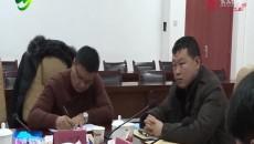 山东威海宇王集团来门源县考察有机农畜产品
