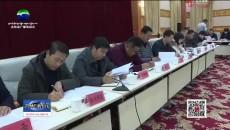 共和县召开庆祝改革开放40周年座谈会