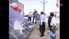 海南新闻联播 20190115