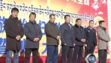 河南县召开扫黑除恶专项斗争千人誓师大会