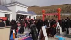 """门源县2019年科技文化卫生法律""""四下乡""""活动启动"""
